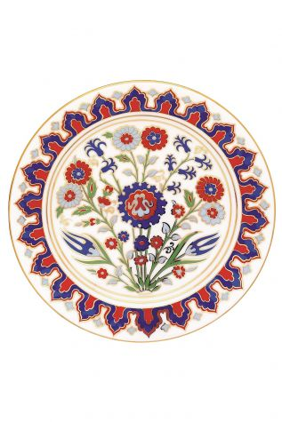 Kütahya Porselen - Kütahya Porselen Lenger 25 cm Duvar Tabağı Dekor No:102